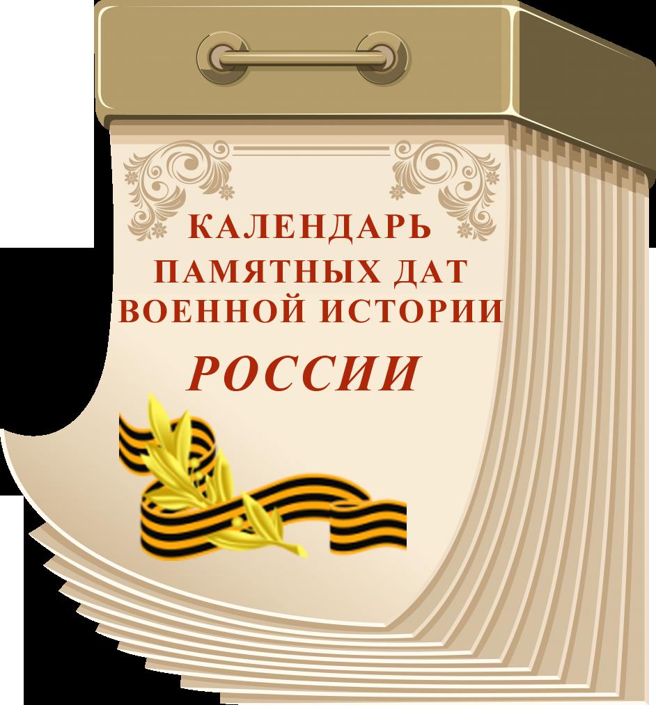 artmoney для андроид скачать бесплатно на русском